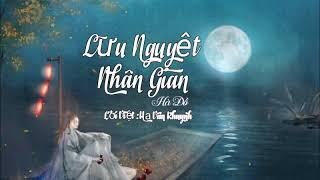 [Lời Việt]  Lưu Nguyệt Nhân Gian_Hà Đồ