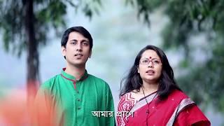 Bangladesh National Anthem Song With [LYRICS]