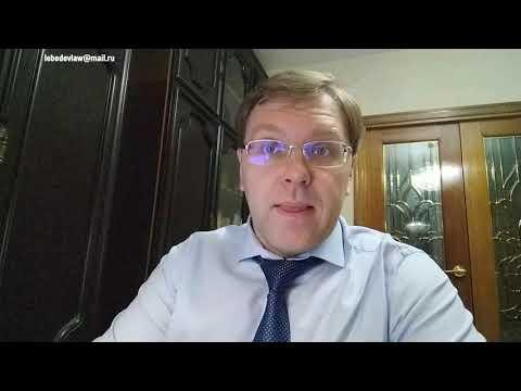 Статья 99 ГК РФ - Уставный капитал акционерного общества