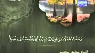 سورة الانعام كاملة الشيخ محمد المحيسني