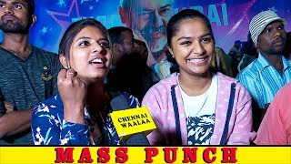 Thala Fans MASS PUNCH Dialogue to Thalaivar Fans"