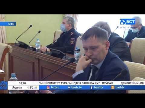 В Правительстве РБ состоялось первое заседание противопаводковой комиссии