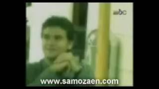 ساموزين samozaenاول الي انجرح تحميل MP3