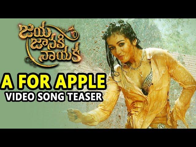 Movie buff Song Spotlight of Jaya Janaki Nayaka | Sreenivas, Rakul