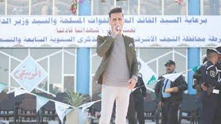 تقي الحسيناوي يترك منصة الاحتفال في عيد الشرطة | شاهد السبب تحميل MP3