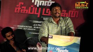 Parthiban and Suseendhiran at Naan Sigappu Manithan Audio Launch