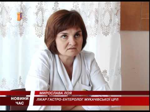Гепатит с сколько стоит лечение в украине
