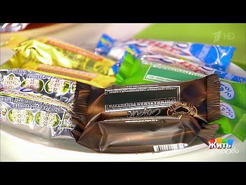 Лекарственный сбор от диабета