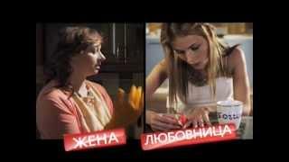 """Телеканал СТС, """"Немного не в себе"""" - премьера на СТС"""