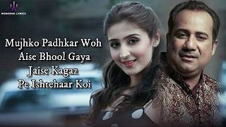 Ishtehaar (LYRICS) - Rahat Fateh Ali Khan, Dhvani   - YouTube