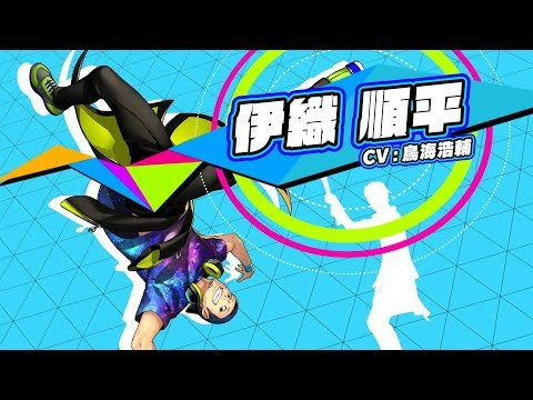 Présentation de Junpei de Persona 3 Dancing In Moon Night