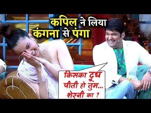 Kapil Sharma Takes A Dig At Kangana Ranuat During Judge Mental Hai Kya Promotion in TKSS