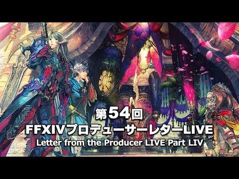 Final Fantasy XIV: A Realm Reborn : QUand nier Automata rencontre Final Fantasy 13