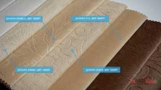 Мебельная ткань Dominic Арт.: MT-00050