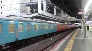 タモリ倶楽部臨103系スカブル+オレンジ大阪発車!