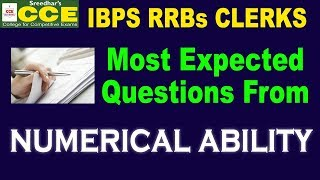 IBPS RRBs CLERKS PRELIMS 2017 MT 20327 | NUMERICAL ABILITY | QUANTITATIVE APTITUDE | ARITHMETIC