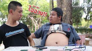 7 สาเหตุของคนอ้วน