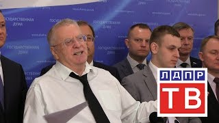 Владимир Жириновский: Японцы пытаются выторговать Курильские острова