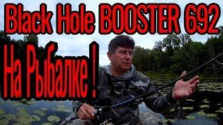 ТЕСТИРУЮ Black Hole BOOSTER 692 MH НА  РЫБАЛКЕ ! ПЕРВЫЕ УЛОВЫ !  Классный универсальный спиннинг !