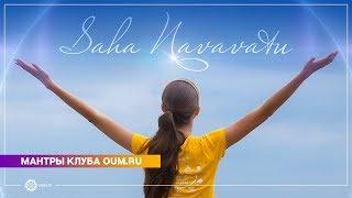Daria Chudina - Saha Navavatu