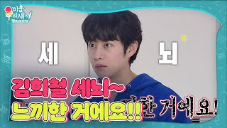 Mom's Diary My Ugly Duckling EP218