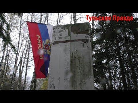 «Никто не забыт?» Надписи на памятнике героям ВОВ в деревне Белевского района невозможно прочесть