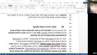 עקרונות לתיקון המידות (חלק י)