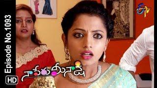 Naa Peru Meenakshi | 2nd August 2018 | Full Episode No 1093 | ETV Telugu