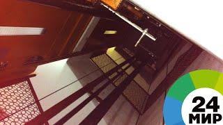 Обзор прессы: управляющие компании лишат лицензии из-за неисправных лифтов - МИР 24