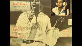 تحميل اغاني قالوا لي انك جايي الأمير الصغير MP3