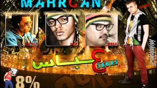 تحميل اغاني مهرجان عباس لـــ أوكا و أورتيجا 2012 YouTube MP3