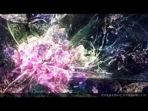 SERIKA - regulus feat. Yamine Renri