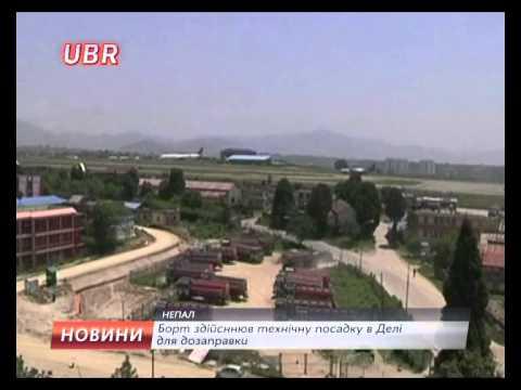 ИЛ-76 приземлился в Баку