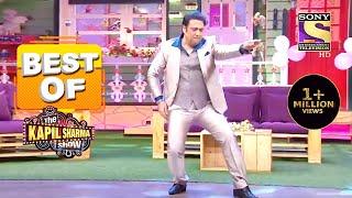 Govinda की Entry हुई अनोखे अंदाज़ में | Best Of The Kapil Sharma Show - Season 1