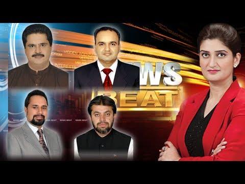 JIT Mein Peshiyan | News Beat | SAMAA TV | Paras Jahanzeb | 23 June 2017