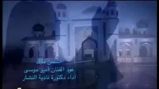 تحميل اغاني 21 يا مؤمنين بالله عبده السروجي MP3