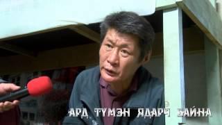 С.Жавхлан Хувьсгалт тэмцэлийн тоглолт /2014.12.11/