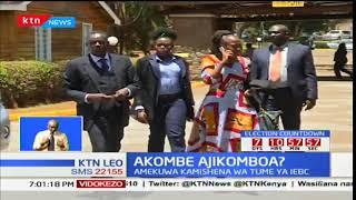 Kamishna Roselyne Akombe atangaza kujiondoa kazini IEBC