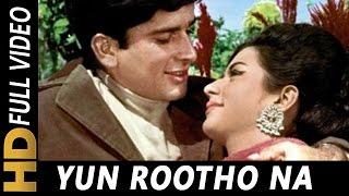 Yun Rootho Na Haseena Meri | Mohammed Rafi | Neend