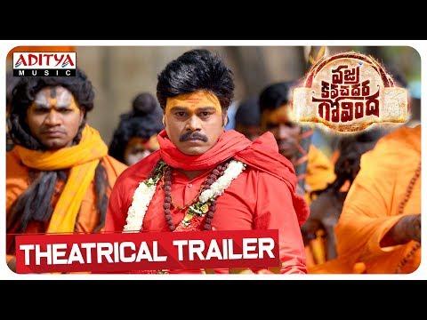 Vajra Kavachadhara Govinda Theatrical Trailer