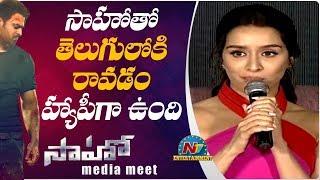 Shraddha Kapoor Comments About Telugu Debut   Saaho Team Press Meet   Prabhas   NTV Entertainment