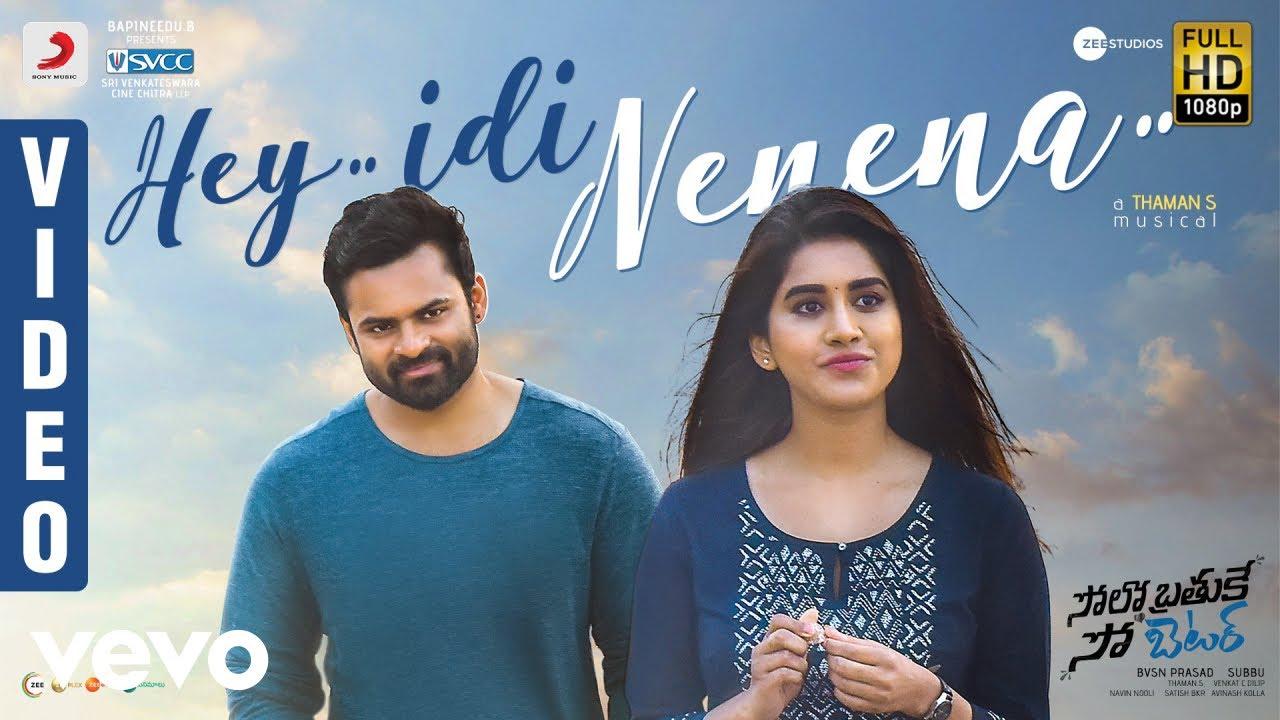 Solo Brathuke So Better - Hey Idi Nenena Song Lyrics English to Telugu | Sid Sriram