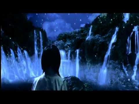 Goemon Trailer 2 HD