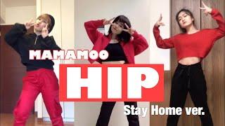 MAMAMOO- HIP (Stay Home ver.)