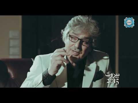 """الحلقة 26 من مسلسل """"أحمر"""" لسلاف فواخرجي"""