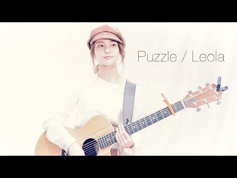 Leola Puzzle