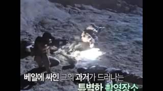THE K2 Korean Drama  Bts Making Teaser
