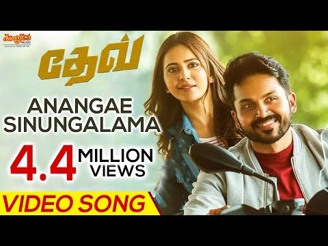 Anangae Sinungalama Video Song [Dev -Tamil] | Karthi | Rakulpreet | Harris Jayaraj