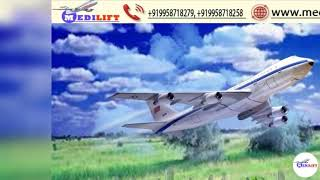 Pick Complete Healthcare Air Ambulance in Mumbai at Low Fare