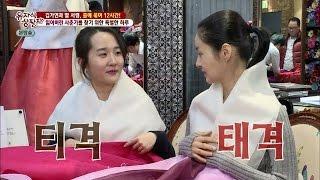 """김가연&임서령 """"내가 더 예뻐"""" 한복 미모 대결! 티격태격 유자식 상팔자 142회"""